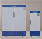 YKZ系列种子 低温低湿储藏柜