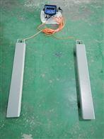 1吨条形电子秤接PLC4-20ma电流信号输出