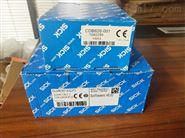 特卖CLV630-6120施克SICK扫描仪