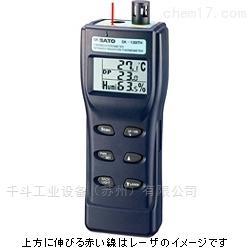 日本SKSATO佐藤8132-00冷凝检查器温湿度计