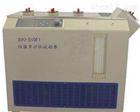 DP-SYD-510F1多功能低温试验器
