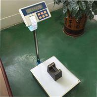 75kg不干膠打印臺秤 帶小票打印電子臺秤