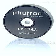 Phytron控制器的技术细节