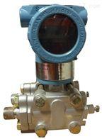 HW3851系列电容式变送器