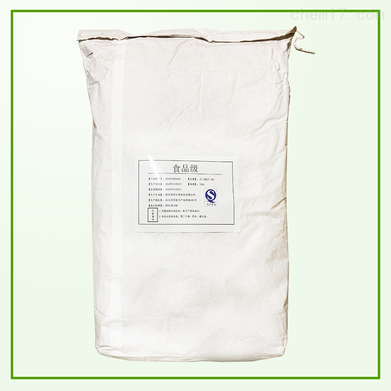 L-赖氨酸盐酸盐厂家直销