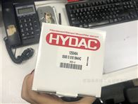 0500D010BN4HC贺德克滤芯0500D010BN4HC正品