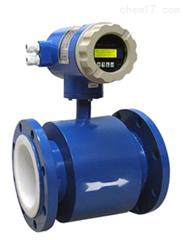 HRW-LDE係列國產儀表生產廠家電磁流量計