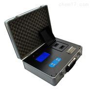 农村用水九项检测仪 多参数水质分析仪