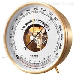 无液气压计(带温度计)原装正品