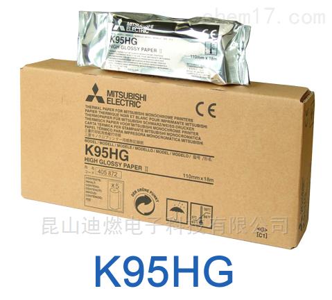 三菱高密度打印纸K95HG