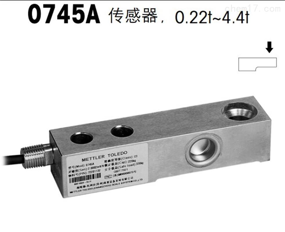 托利多不锈钢焊接密封传感器