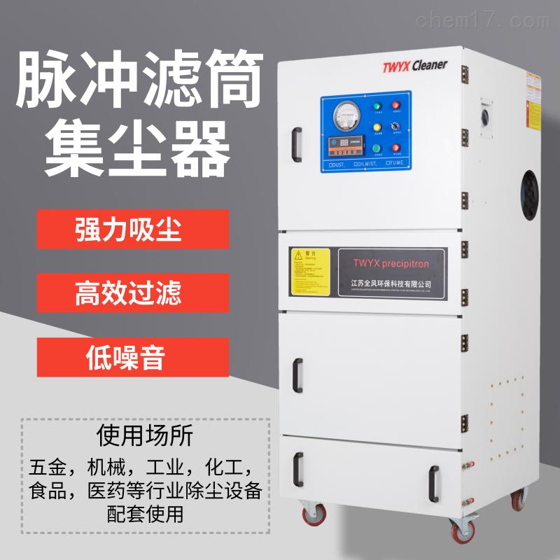 脉冲式单机吸尘器厂家