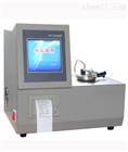 RP-5208闭口闪点自动测定仪厂家