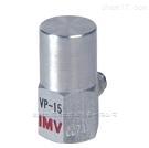 日本IMV振动传感器原装正品