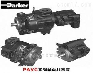 parker柱塞泵