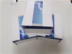 新品推荐-羊甲状腺素(T4) ELISA kit