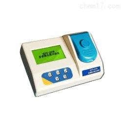多参数水质检测仪(80参数)  厂家