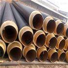 DN150地埋无缝聚氨酯热水保温管供应价格