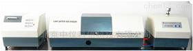 Rise-2028型干湿两用激光粒度分析仪