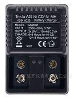 testo9V充电电池充电器