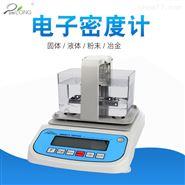 铝镁丝密度测试仪