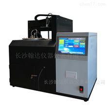 HD5332-Z全自动可燃液体自燃点测定仪