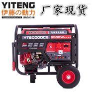 YT8000DCS工厂价格