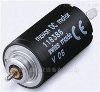 118386Maxon MOTOR麦克森10mm微型直流电机118386