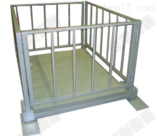 围栏式畜牧秤,碳钢动物秤厂家