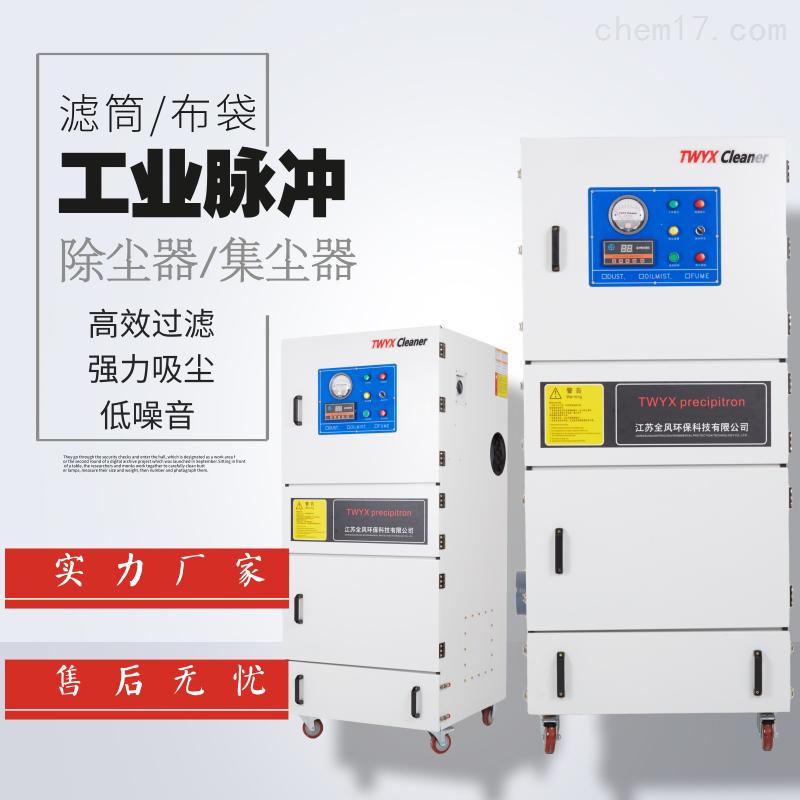 机械设备吸尘器