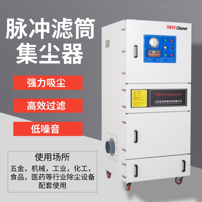 新型吸尘设备厂家