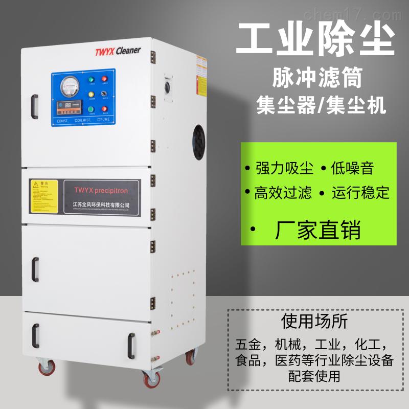 工业吸尘设备生产厂家
