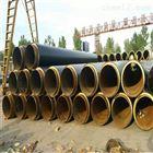 供应内滑动钢套钢预制蒸汽保温管规格型号