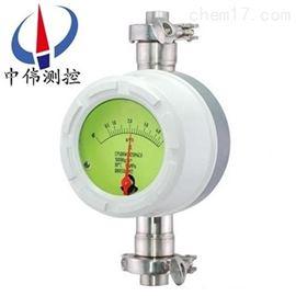 ZW-LF卫生型金属管浮子流量计