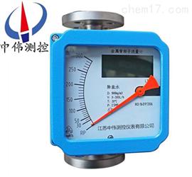 ZW-LF液晶型金属管浮子流量计