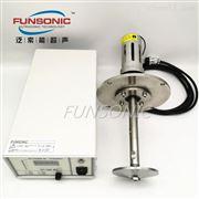 FS-X403DL超声波锡雾化系统