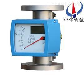 ZW-LF高压型金属管浮子流量计