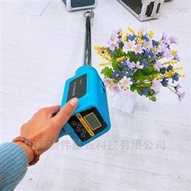 SHK-1051便携式阻容法烟气含湿量检测仪