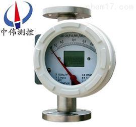 ZW-LZ隔爆型金属管转子流量计
