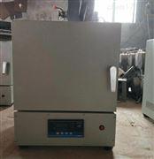 YTH-2.5-12箱式电阻炉,武汉一体式马弗炉