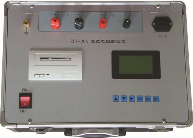 ZGY-0510型变压器绕组直流电阻测试仪