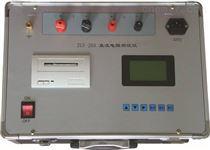 大量供应ZT-10A直流低电阻测试仪