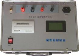 优质供应YGGXF感性负载直流电阻快速测试仪