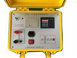*TKZZ-5A感性负载直流电阻速测仪