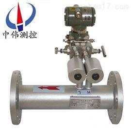 ZW-LVZ发生炉气体流量计