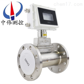 ZW-LWQ氮气涡轮流量计