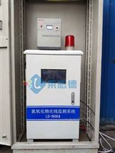 LD-NO04氮氧化物分析仪