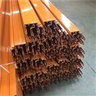 BHFS-4-50/170A单梁桥式起重机多极滑触线