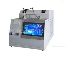 HD3710-Z全自动苯酚结晶点测定仪