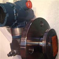 罗斯蒙特3051双法兰液压变送器代理